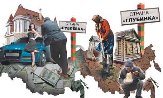 Запрещенная экономика: что сделало Запад богатым, а Россию бедной