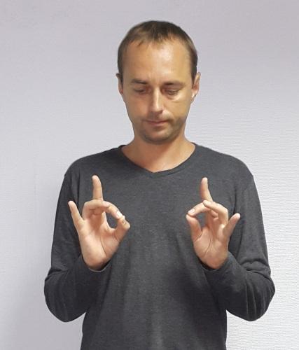 Пальцовка №1-2