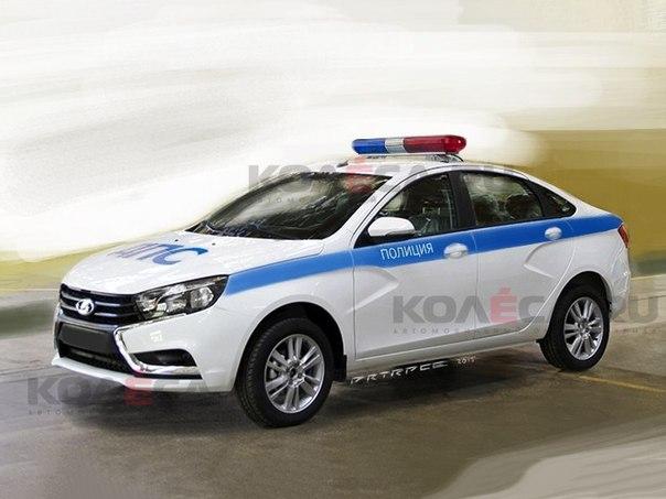 Lada Vesta примерила полицейскую ливрею