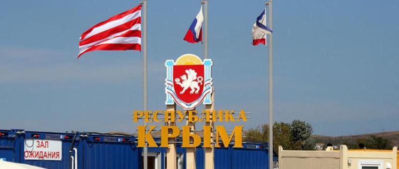 Крымская авиакомпания — стра…