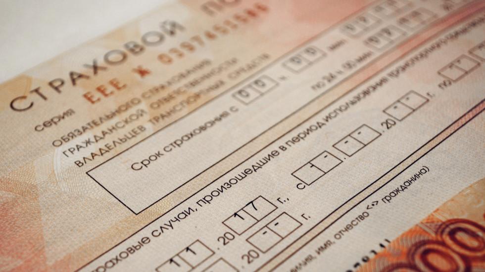 Цена на ОСАГО будет зависеть от количества штрафов