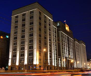 В Госдуму внесен закон об ограничении выезда из России