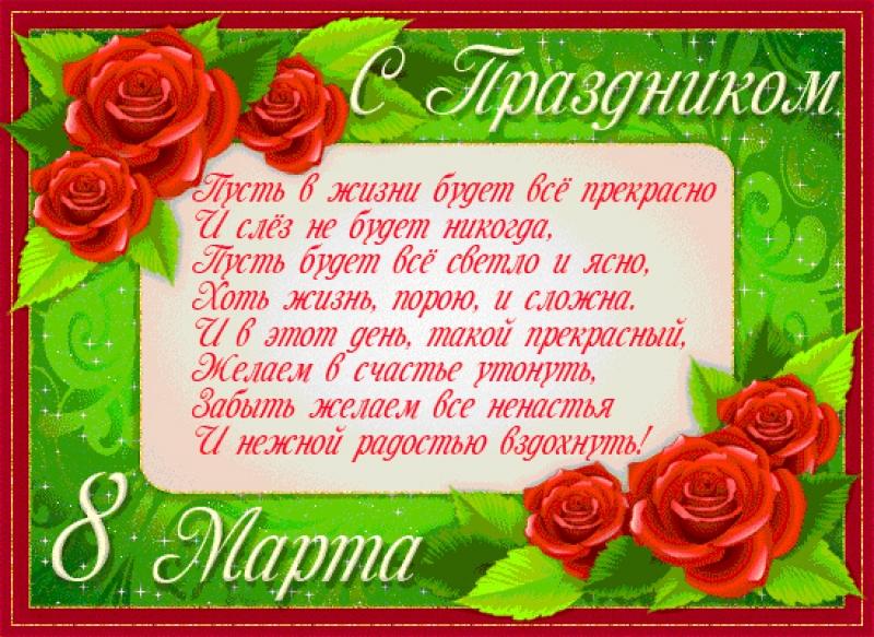 http://mtdata.ru/u25/photo4800/20657645063-0/original.jpg