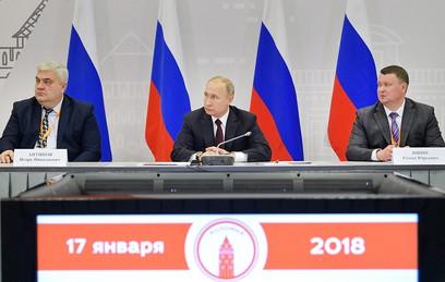 Путин пообещал дополнительно выделить малым городам 5 млрд рублей