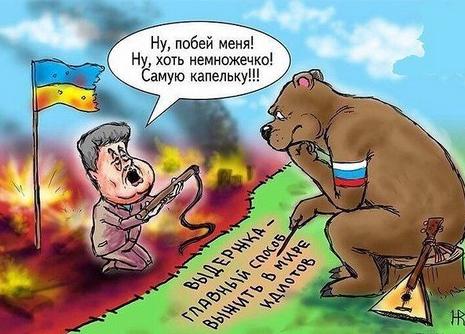 Кадыров, Шойгу и Нарышкин попали под новые санкции Украины