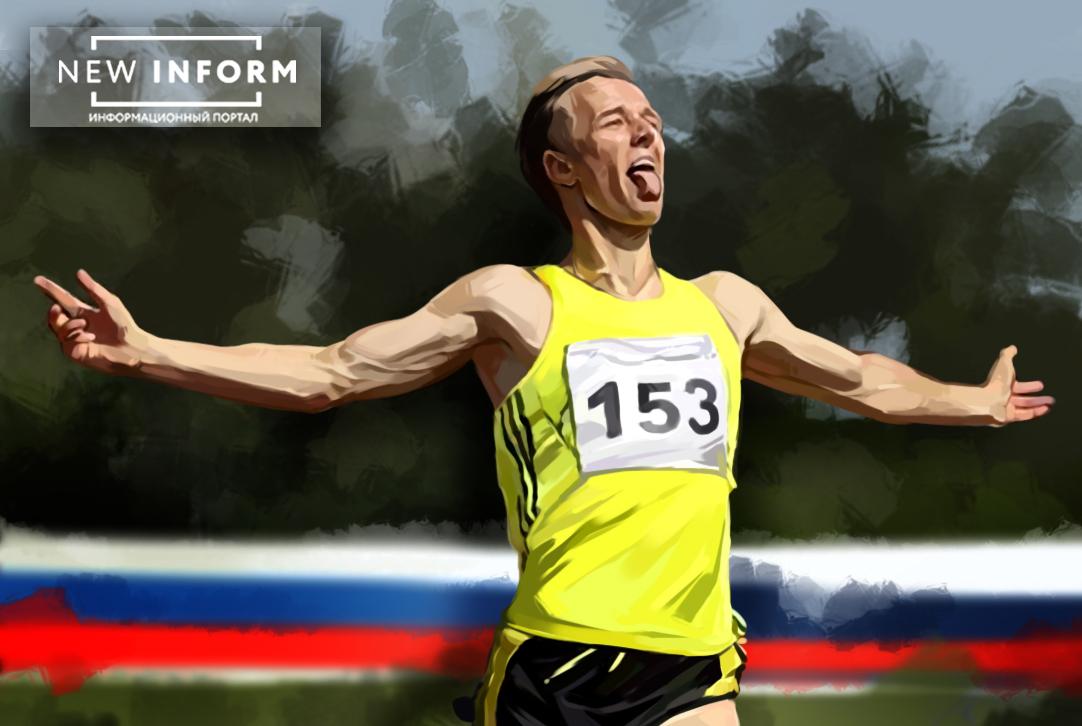 WADA сменило информатора: известен новый предатель российских спортсменов