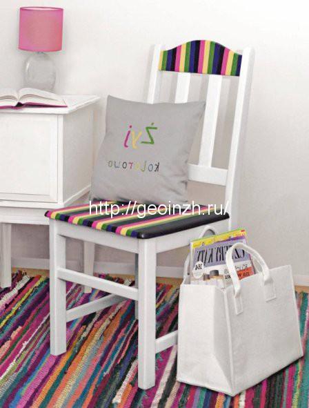 обновление стула