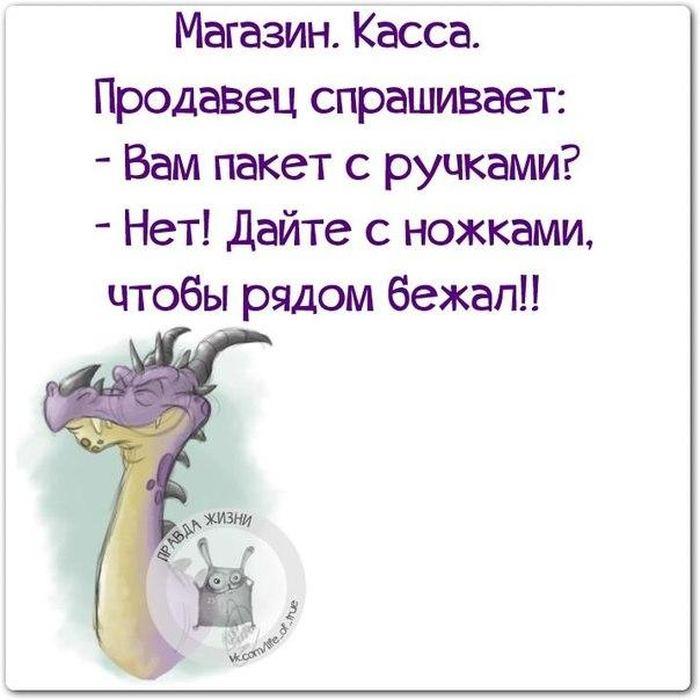 http://mtdata.ru/u25/photo4914/20892281725-0/original.jpg#20892281725