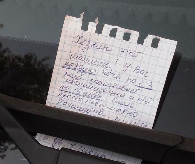"""""""НАРОДНЫЕ МСТИТЕЛИ"""" наказали владельца авто за громкую сигнализицию"""