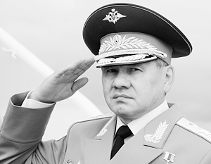 Шойгу объявил о создании нового вида Вооруженных сил