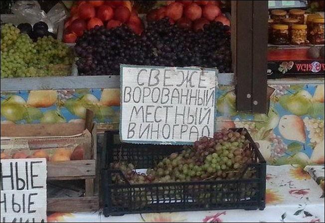 ПОДБОРКА СМЕШНЫХ ОБЪЯВЛЕНИЙ ,ЗАПИСОК И Т.Д.