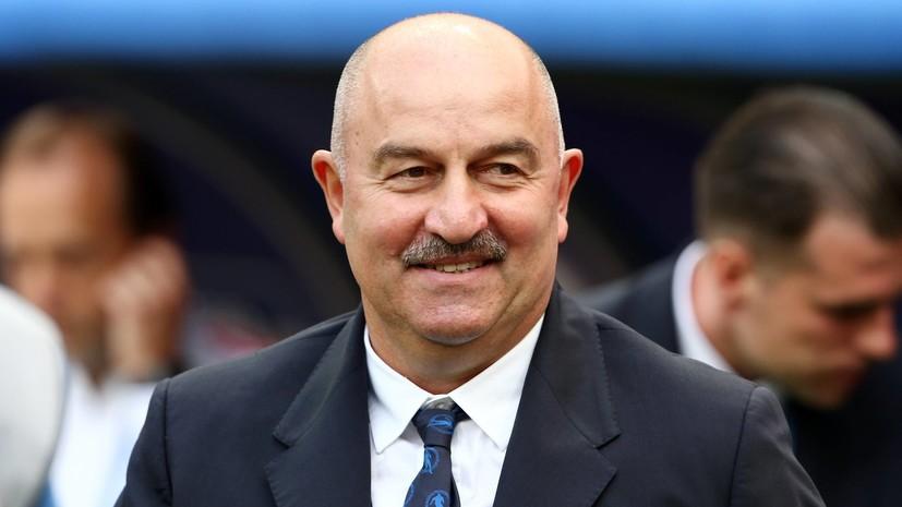 УЕФА поздравила Станислава Черчесова с 55-летием