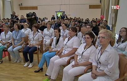 В Москве выбирают лучшую медсестру