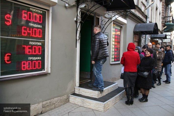 Курс доллара впервые за два года превысил 67 рублей
