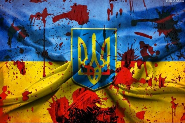 Украину начали больно бить