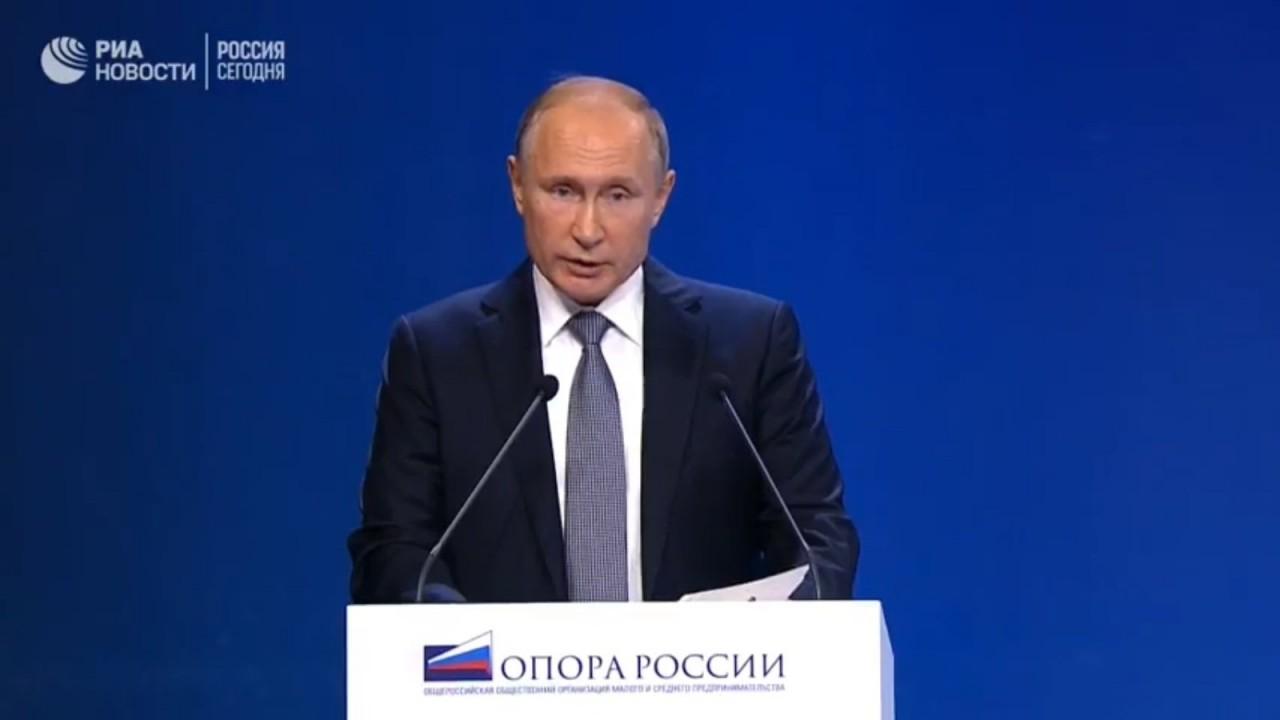 Владимир Путин дал указание установить исчерпывающий перечень отчётности для малого бизнеса