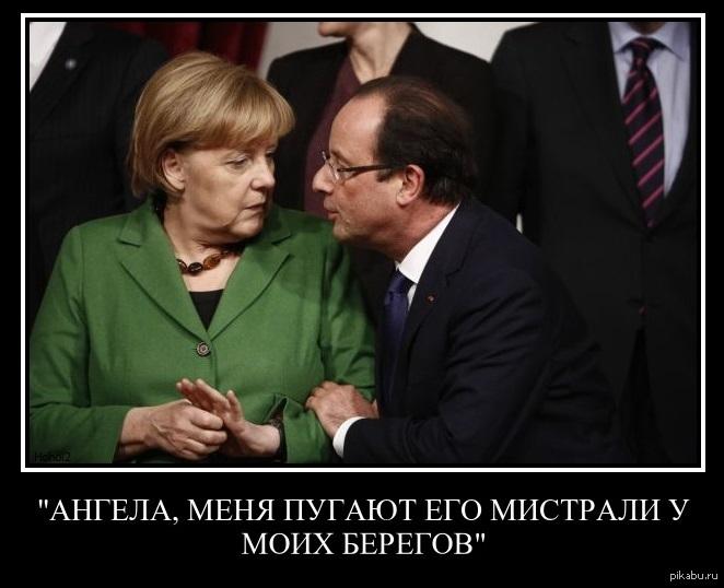 «Я СКЛОНЯЮ ГОЛОВУ ПЕРЕД РОССИЕЙ...»: Марин Ле Пен, «Только союз Германии и России успокоит власть США» - Сара Вагенкнехт