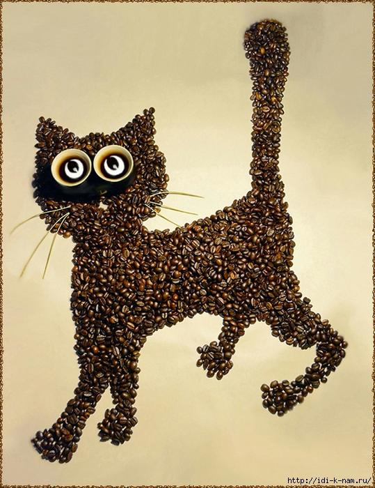 Поделки кошки из кофе