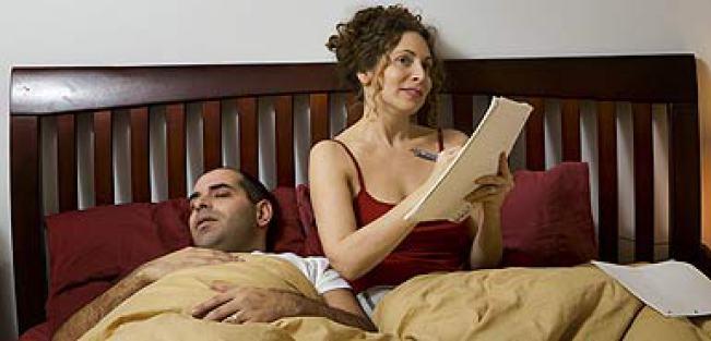Жена мужа попросила записать
