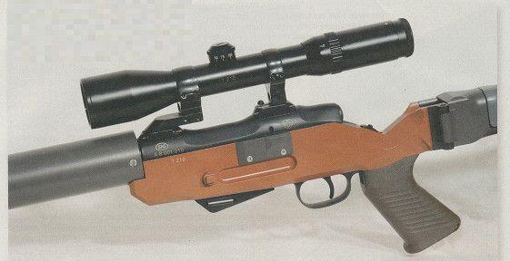 GW-150: снайперская винтовка для P-26
