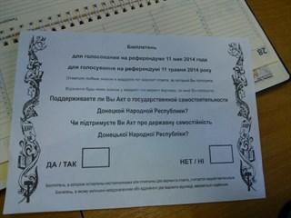 О референдуме на Донбассе