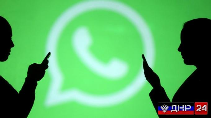 Мессенджер WhatsApp прекратит работать на миллионах смартфонов
