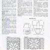 веселые петельки 2013-12.page24