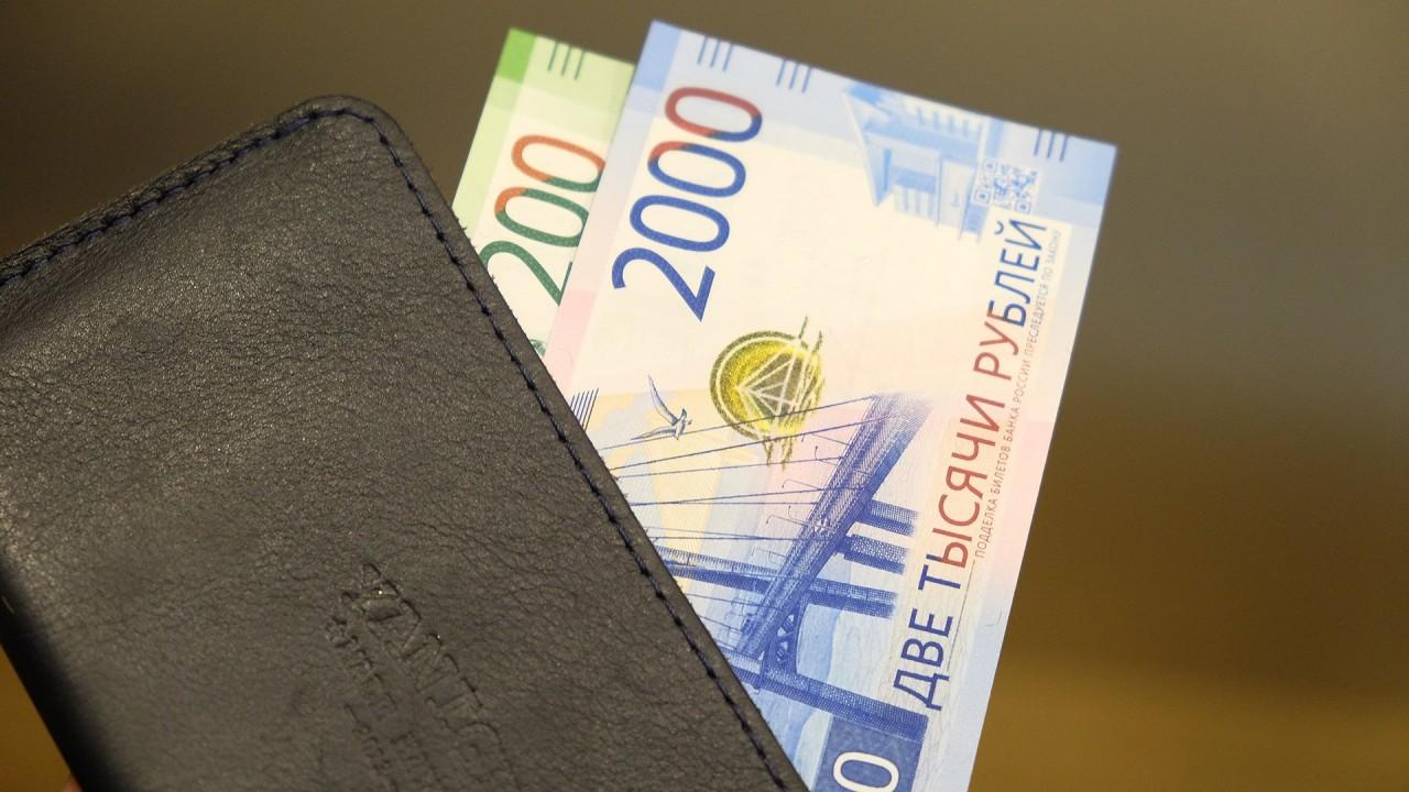 «Рубль - не валить»: Минфин решил поддержать российскую валюту