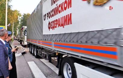 Россия доставила в Донбасс 500 тонн гумопощи