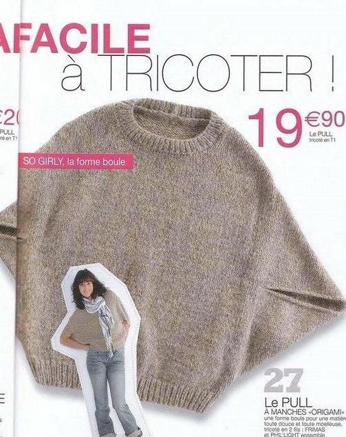 Необычный пуловер c «треугольными» рукавами (Diy)