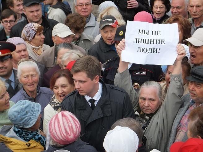 Сколько лишних людей в России?