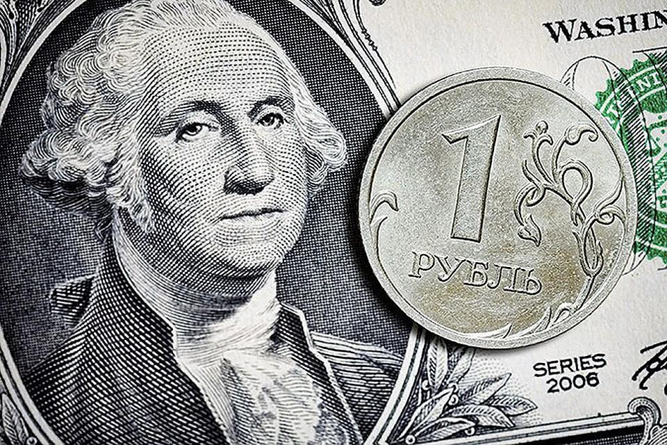 Уже в этом году Россия и Китай положат начало краху доллара США
