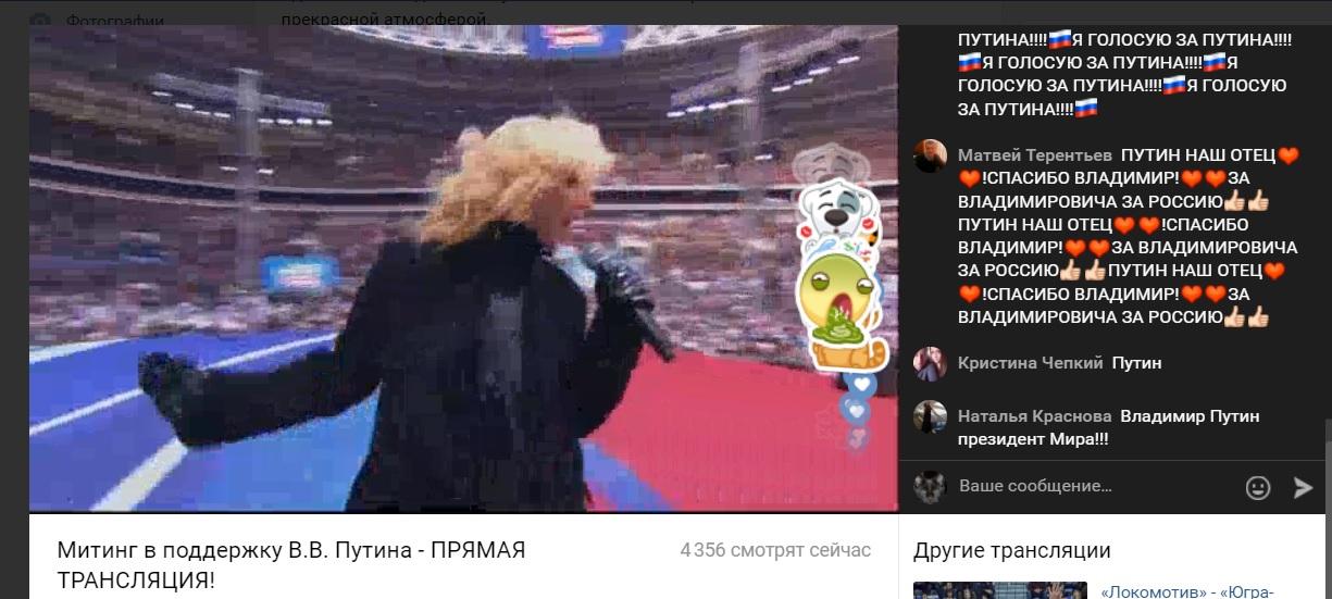 Киркоров,Басков и прочие: Путин на митинге пообещал россиянам десятилетия побед