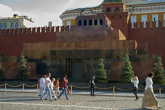 Тело Ленина в Мавзолее предл…