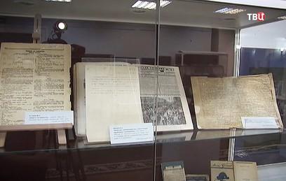 """Выставку """"Рукописи не горят"""" в квартире Булгакова продлили до 21 мая"""