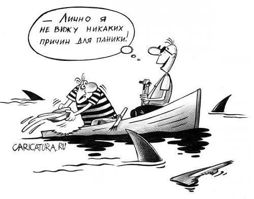 Жителям Днепропетровска предложили посетить фестиваль паники