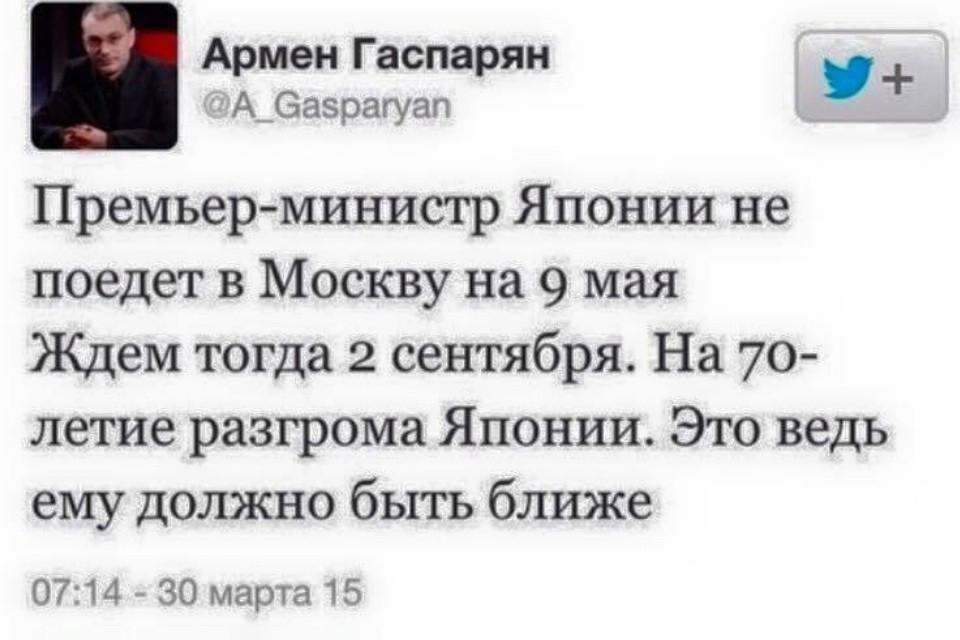 Подборка политического юмора и не только политика, украина