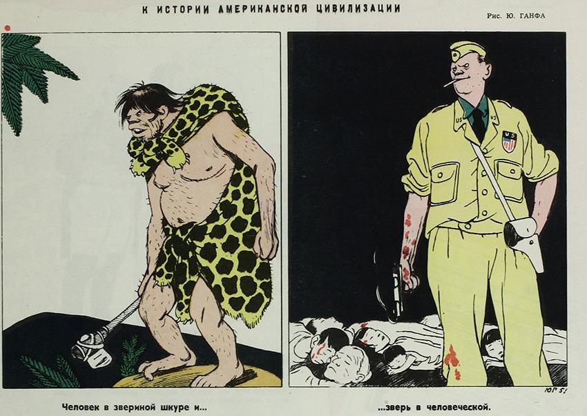 """Немного адски талантливой пропаганды времен холодной войны (кукрыниксы и иже с ними) из """"Крокодила"""""""