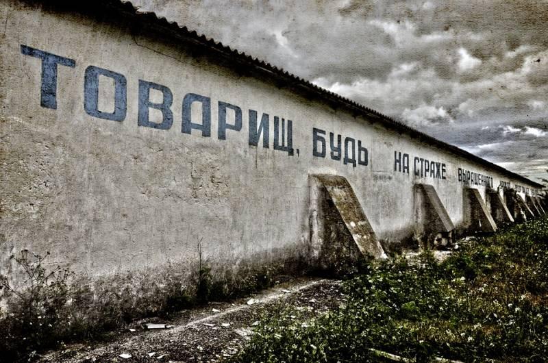 Почему погиб Советский Союз