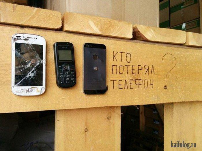 Как сделать надпись на фото с телефона