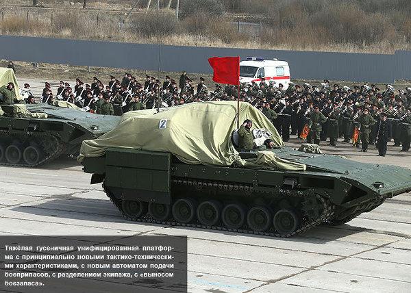 """Минобороны России впервые показало, как выглядит новый танк """"Армата"""""""