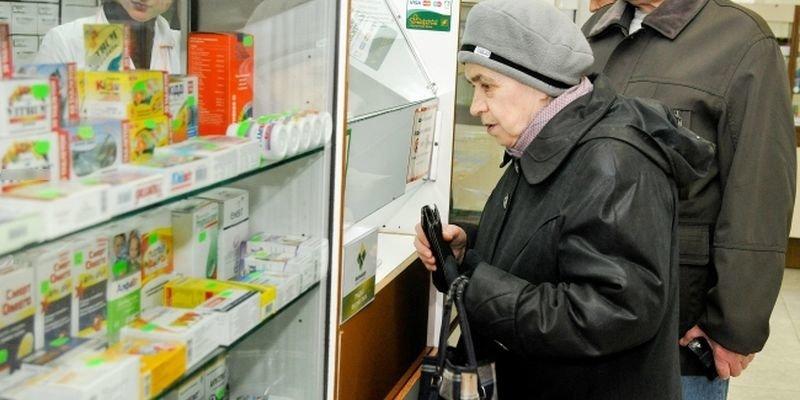 На Украине запретили российские лекарства