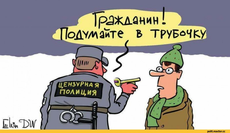 "На фоне ""добренького Путина""…"