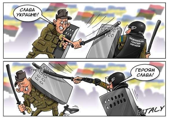 Телефонный разговор где-то на (в) Украине