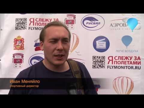 Чемпионат Московской Области 2016 получился богатым на яркие интересные моменты.