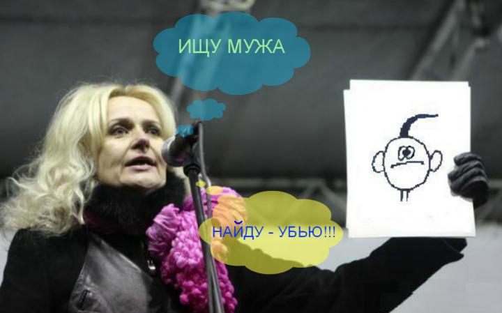 Фарион: Когда мой любимый сказал, что наши дети будут говорить на русском, мы расстались