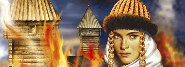 Княгиня Ольга и ее месть за князя Игоря Интересные факты