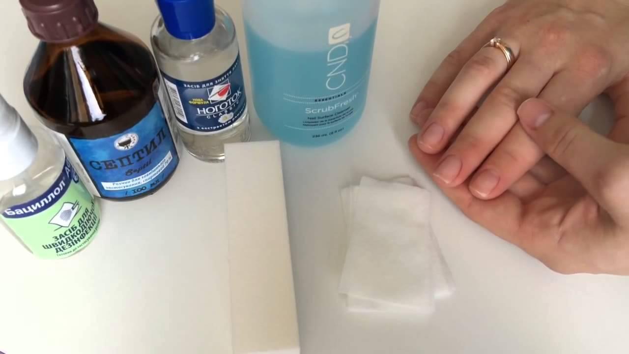 Чем можно обезжирить ногти в домашних условиях