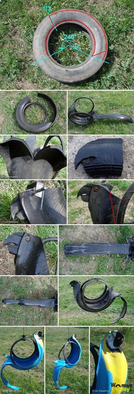 Изделия из шин своими руками инструкция