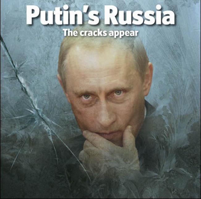 Западный эксперт: Россия возрождается